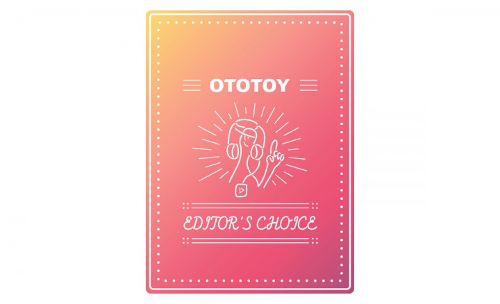 OTOTOY EDITOR'S CHOICE Vol.61 Music For Reading