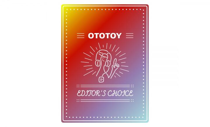 OTOTOY EDITOR'S CHOICE Vol.66 THE 1975擁する〈ダーティ・ヒット〉を聴く