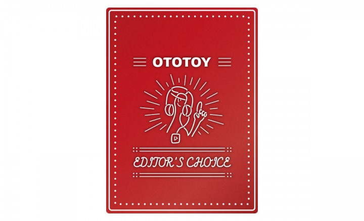 OTOTOY EDITOR'S CHOICE Vol.69 祝・配信復活、ハイレゾで聴く電気グルーヴ・プレイリスト!