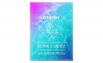 OTOTOY EDITOR'S CHOICE Vol.78 - 2020 GUEST SPECIAL : yuzen's CHOICE