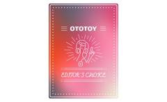 OTOTOY EDITOR'S CHOICE Vol.81 気づけばエモが目の前に!