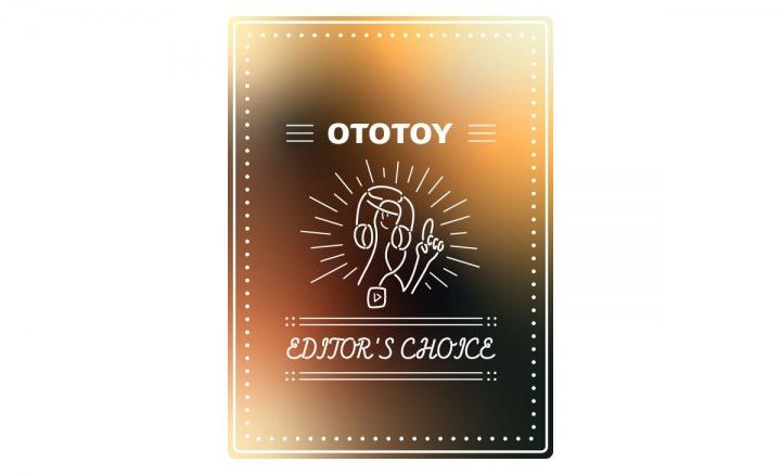 OTOTOY EDITOR'S CHOICE Vol.85 禁煙の秋、タバコ・ジャケットと向き合う
