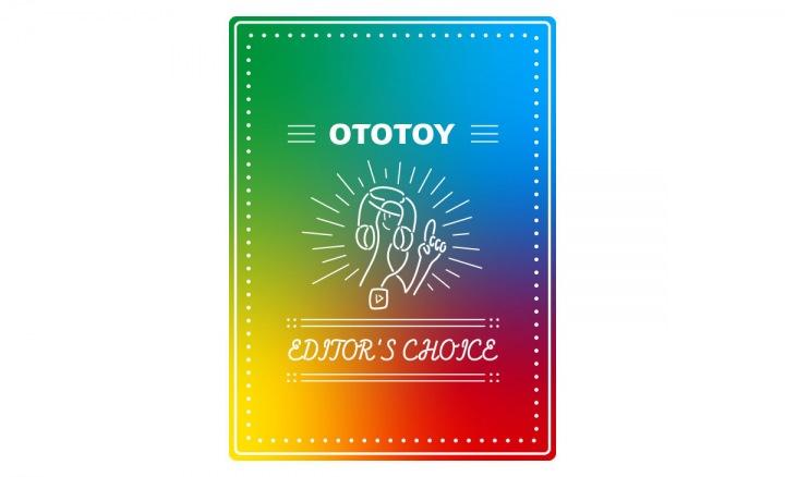 OTOTOY EDITOR'S CHOICE Vol.90 特撮ソングは聴くエナジードリンクだ!