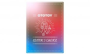 OTOTOY EDITOR'S CHOICE Vol.94 昔の名曲たち