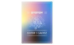 OTOTOY EDITOR'S CHOICE Vol.95 2020年のシネマ・ミュージック