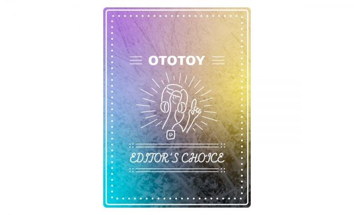 OTOTOY EDITOR'S CHOICE Vol.96 家で聴くテクノ2020