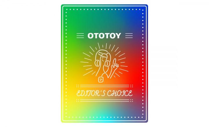 OTOTOY EDITOR'S CHOICE Vol.103 コインとキノコといえば!