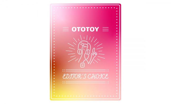 """OTOTOY EDITOR'S CHOICE Vol.106 """"さくら""""ソングと一緒に!"""