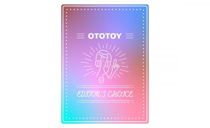 OTOTOY EDITOR'S CHOICE Vol.110 踊りの再開!(祝)