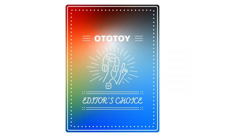 OTOTOY EDITOR'S CHOICE Vol.117 カヴァー・ソング沼