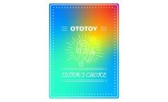 OTOTOY EDITOR'S CHOICE Vol.125 ジャパニーズ・テクノの涼やかなサウンドを