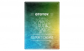 OTOTOY EDITOR'S CHOICE Vol.130 - CONTRIBUTORS SPECIAL : 喫茶店のアルバイト