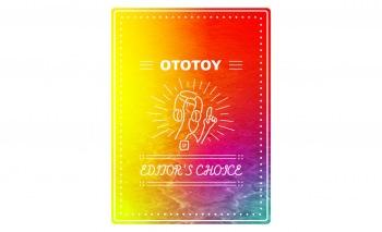 OTOTOY EDITOR'S CHOICE Vol.131 - CONTRIBUTORS SPECIAL : オタクと夏のノスタルジア