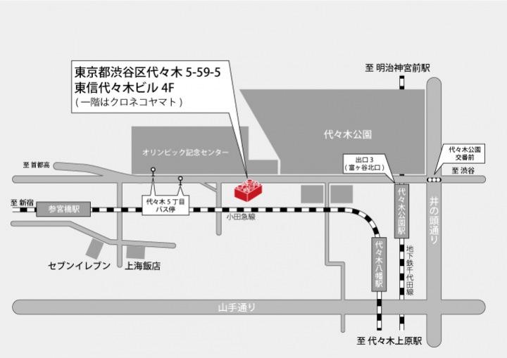 伊藤英嗣 歌詞対訳講座 —ポップ・ミュージックが歌ってきたもの— 開講!
