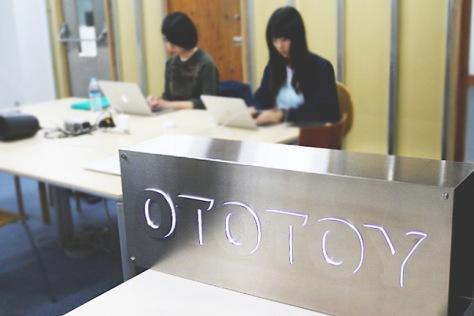 【7/12〆締め切り】2019年度OTOTOYインターン参加者を募集中!!