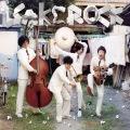 songs of instrumental