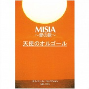 MISIA-愛の歌-