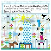 Music for Dance Performance The Rainy Table(24bit/48kHz)