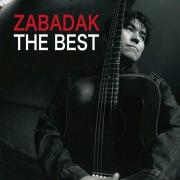 ZABADAK THE BEST・・ザバダック・ポリスター・イヤーズ・ベスト