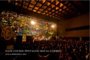 LIVE at BOROFESTA 2010(24bit/48kHz)