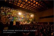 LIVE at BOROFESTA 2010(HQD Ver.) Limited