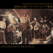 LIVE at BASEMENT BAR 2011.01.22 (dsd+mp3)