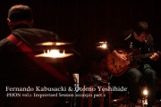 -PHON vol.1- Improvised Session 20110501 part2 (2.8MHz dsd + mp3)