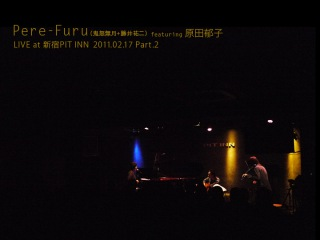 LIVE at 新宿PIT INN 2011.02.17 part.2 (DSD+mp3 ver.)