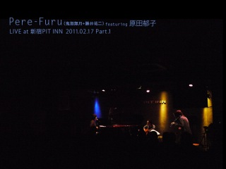 LIVE at 新宿PIT INN 2011.02.17 part.1 (DSD+mp3 ver.)