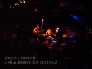 LIVE at 新宿PIT INN 2011.06.21 (24bit/48kHz)