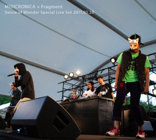 Sence of Wonder Special Live Set  2011.05.28 (DSD+mp3 ver.)