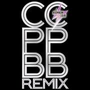 チンチンピンピン (BUZZER BEATS REMIX) feat. サイプレス上野