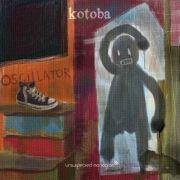 kotoba _ buzz (24bit/48kHz)