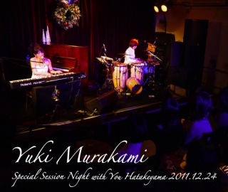 Special Session Night with はたけやま裕 2011.12.24 (DSD+mp3 ver.)