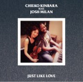 JUST LIKE LOVE  Feat. JOSH MILAN
