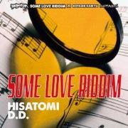 SOME LOVE RIDDIM × KOYASHI HAIKYU