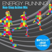 Energy Running ! - Non-Stop Active Mix(週末ランニングの BGM ベストMix)