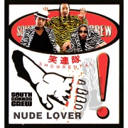 NUDE LOVER