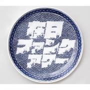 はじめての在日ファンク・アワー LIVE in SHIBUYA