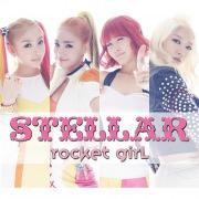 Digital Single Rocket Girl