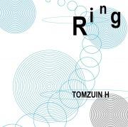 Ring(24bit/48kHz)