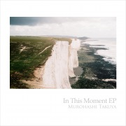 In This Moment EP