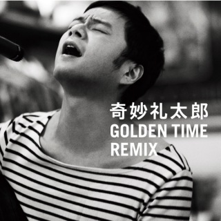 GOLDEN TIME REMIX