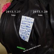 Japan Tour unfixed# 130127 130129