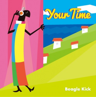 Your Time(24bit/96kHz)