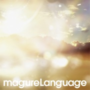 magure(wav+DSD Ver.)