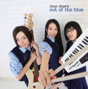 out of the blue(24bit/48kHz)