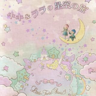 キキ&ララの星空の旅 サウンドトラック(mp3+WAV ver.)