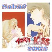 イタズラなKiss~LOVE in TOKYO SONGS(24bit/48kHz)