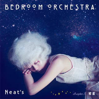 Bedroom Orchestra chapter.8「惑星」